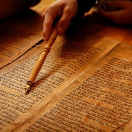 Course 5: Genesis Hidden Universal Messages
