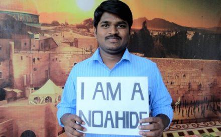 I am Noahide